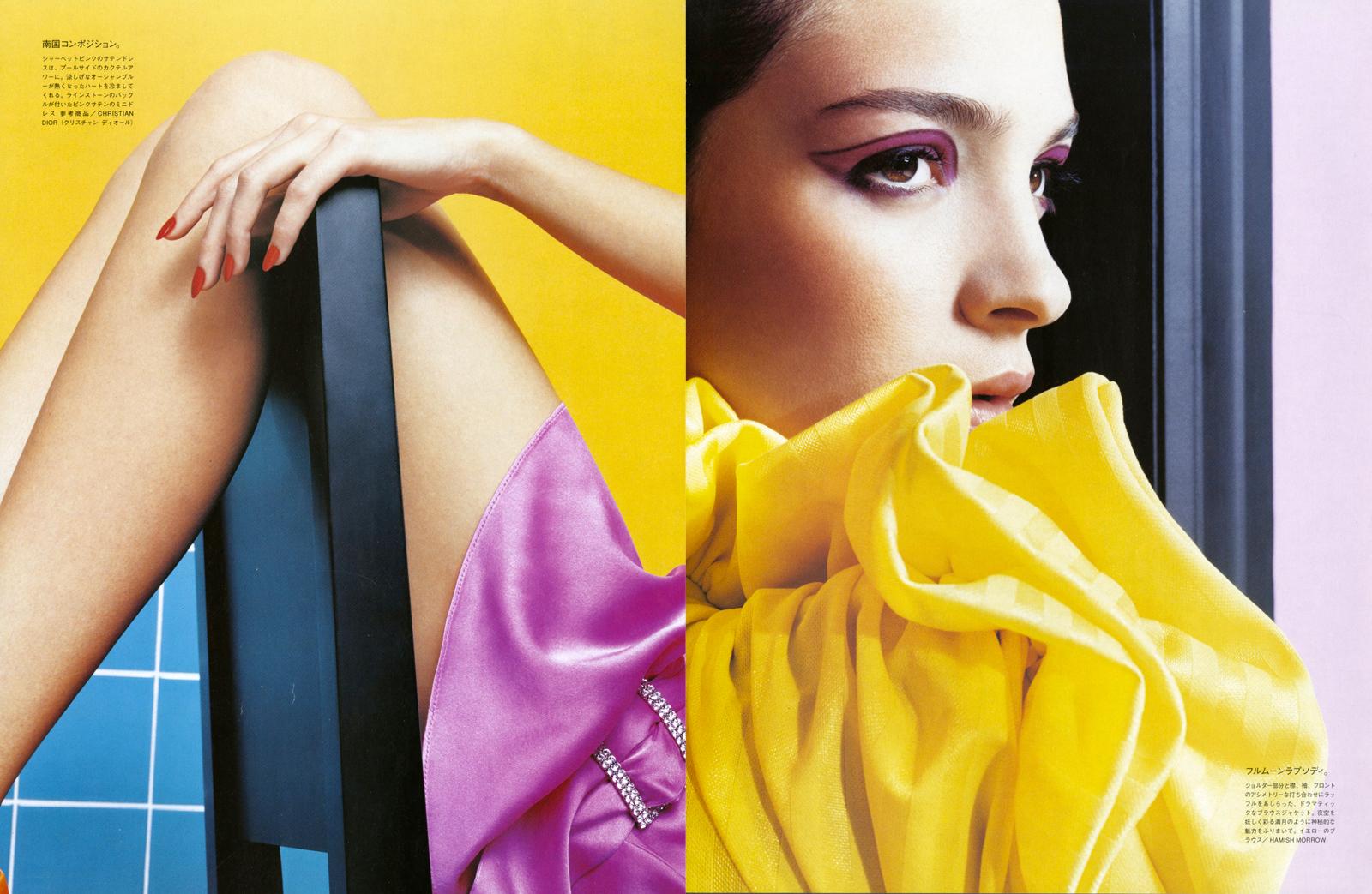 Vogue Japan 3
